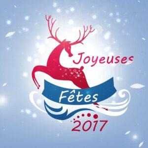 Haga una tarjeta para la temporada navideña de 2017