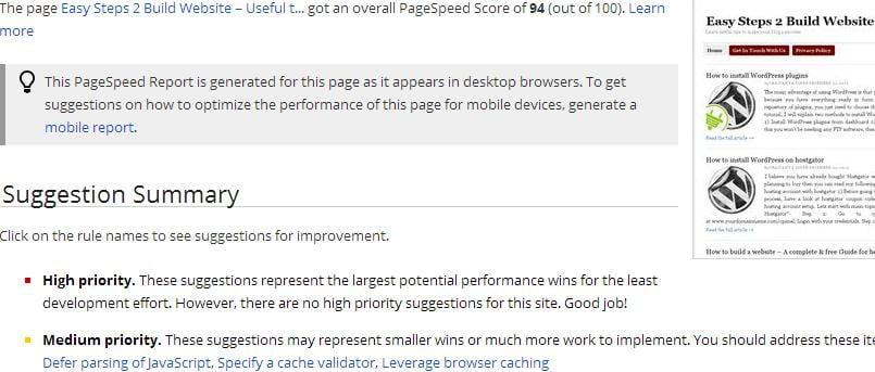 acelerar el sitio web por el plugin de caché total de W3